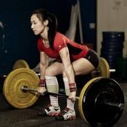 Goeun Noh;Asia;41438