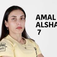 Amal Alshahrani